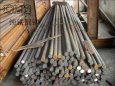 電工純鐵 電磁純鐵 工業純鐵