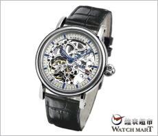 西安手表厂家定做西安情侣式电子表订做