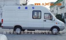 NJ5048XLC3 冷藏車 國3排放