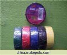 广州3M1500电工胶和顺德3M1600电工胶