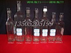 华联玻璃制品有限公司官方网站-供镇江调味玻璃瓶