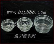华联玻璃制品有限公司--刘连春--鱼子酱玻璃瓶