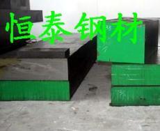 供应H13模具钢 H13电渣 H13电炉 宝钢H13热作模具钢