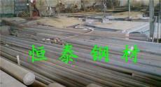 供應GCr15軸承鋼 GCr15軸承鋼價格 GCr15軸承鋼廠家