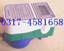 小區智能冷水表/IC卡智能冷水表-首選正泰牌