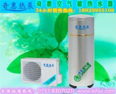 佛山水源热泵热水器