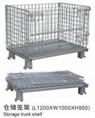 折叠式仓储笼 仓储笼