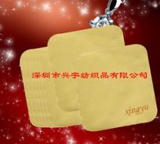 擦金布 黃金保養布 黃金清潔布 黃金布