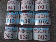 搪瓷標牌標識單價 搪瓷標識牌重量 搪瓷標牌索樣