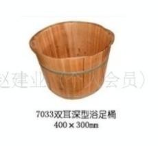 厂家批发休闲洗浴木桶-养生木桶-泡泡浴木桶价格霸州建业