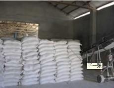 膨潤土生產 膨潤土廠家 膨潤土專賣 膨潤土供應