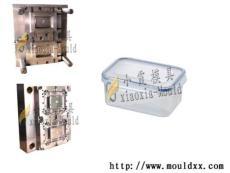 專業保鮮盒塑料模具