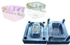 精制保鲜盒塑料模具