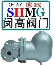 蒸汽疏水阀 浮球式疏水阀 疏水阀厂家