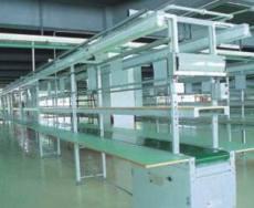 生產流水線 流水線生產廠家 深圳流水線 流水線廠家