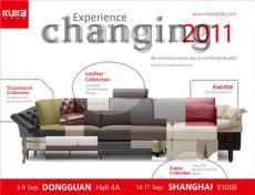 2011年9月顧家家居廣東上海家具展