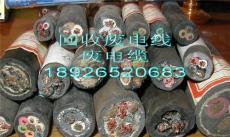 深圳回收废电缆深圳回收废电缆回收深圳市回收废电缆铜