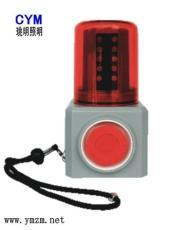 LED防爆指示灯 LED指示灯报价 价格低质量保证