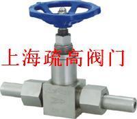 J21W H 针型阀-上海疏高进口针型阀