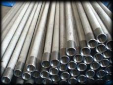 不锈钢管的价格