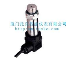 小巧型扩散硅压力变送器