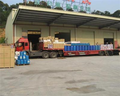 晋江物流货运公司