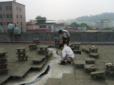 海南.三亞天面樓面屋頂防水補漏