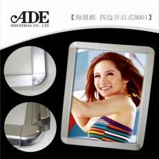 A001广告画框