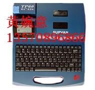 线号机 打号机 线缆打码机 硕方TP60号码管打字机