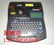 佳能C-200T线号机 打号机 号码管打字机