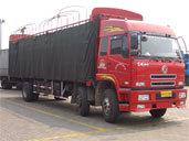 广州番禺工厂搬迁公司/番禺最专业的搬运公司