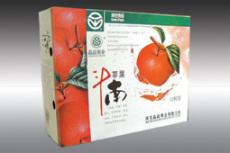提供 山西包裝盒專業生產廠家--惠文包裝