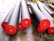 供應國標 Q235C圓鋼 ----新產品 Q235D鋼棒