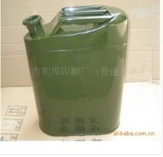 摩托油桶 小油桶 油箱油桶20