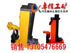 20T液壓起道器生產20噸液壓起道器批發15噸