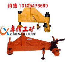 液壓彎道器生產銷售液壓彎道機批發液壓彎軌
