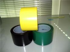 3M471胶带 3M警示胶带 3M地面标识胶带 3M PVC警示胶带