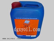 供應ELKALUB LA8鏈條油