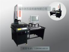 供應廣州三次元測量儀/二次元影像測量儀