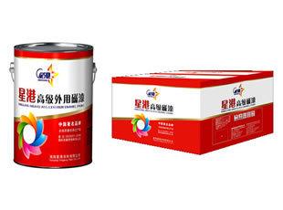 防锈漆 防锈漆报价 防锈漆加工 防锈漆供应商