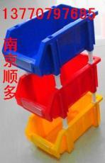 濟南塑料零件盒批發 環球牌零件盒子