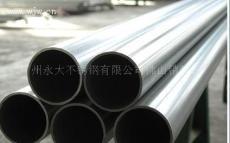 供應深圳304不銹鋼方管304不銹鋼方通