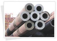 今日无缝钢管价格 提供无缝管价格 无缝管报价
