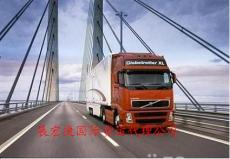 工業開關從香港到深圳的物流公司
