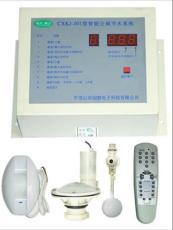 CXKJ-J01沟槽节水器