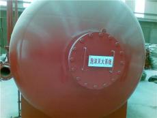 PHYM臥式壓力式泡沫比例混合裝置 固定式泡沫滅火系統