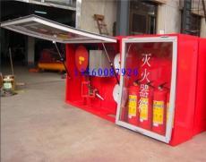 AFFF水成膜泡沫栓箱-泡沫消火栓箱 PSG30泡沫箱
