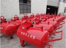 石油化工厂 仓库用移动式低倍数泡沫灭火装置