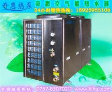 奇惠工厂空气能热泵热水器特点