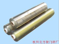 塑料pvc 软板软玻璃水晶板软门帘生产批发零售--杭州北方